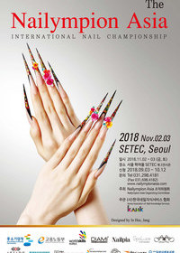 2018 Nailympion Asia