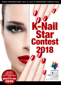 K- Nail Star Contest 2018